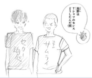 Karasuno and their T-shirt Sense