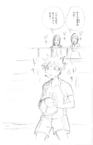 Oikawa Fans Getting Nervous Too