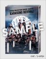 Revivial - DVD (front).jpg