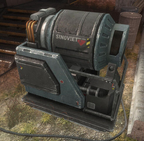 File:Halo Reach - Sinoviet generator.jpg