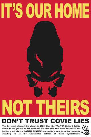 File:H5G HTT SapienSunrise-Poster3.png