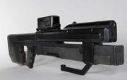 UNSC Laser Designator