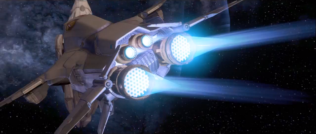File:640px-Broadsword Engines.png