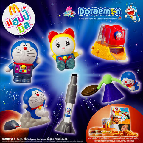 File:McD Thai Doraemon space.jpg