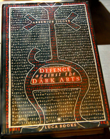 File:The Essential Defence Against the Dark Arts.png