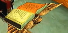 File:ExpelliarmusSpellbook.png