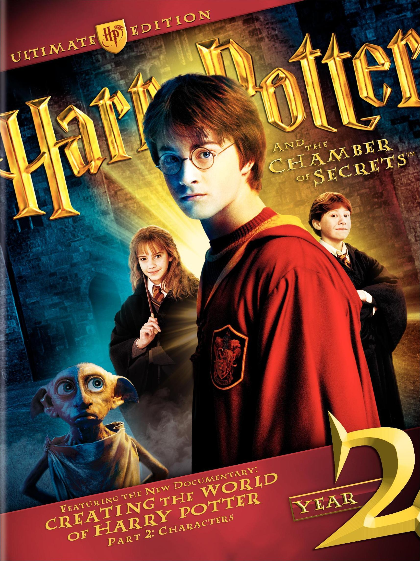 image chamber of secrets dvd ultimate edition cover jpg harry full resolution