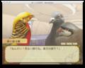 Ryuuji1stappearance