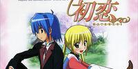 Hayate no Gotoku! Drama CD 3 - Hatsukoi