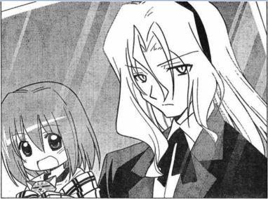 File:Young yukariko and klaus.JPG