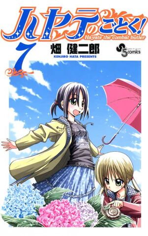 File:Hayate-no-Gotoku-Volume-7.jpg