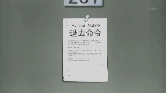 File:-SS-Eclipse- Hayate no Gotoku! - 03 (1280x720 h264) -D81D90EB-.mkv 000283884.jpg