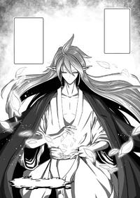 Azudora New Power
