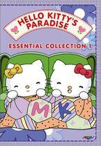 Sanrio Television HelloKittysParadise EssentialCollection-Vol1 DVD-cover