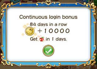 Login bonus day 84