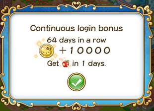 Login bonus day 64