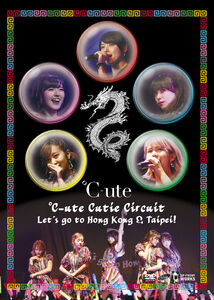 CutieCircuit-HongKongTaipei-DVDcover