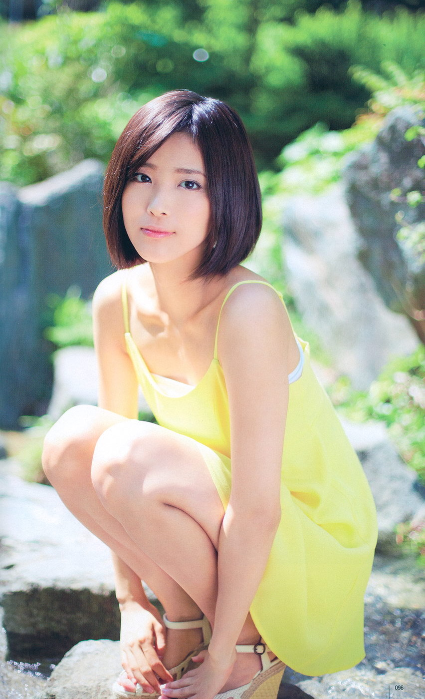 kitahara natsumi