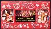 LiveRevolution21Haru-vhs