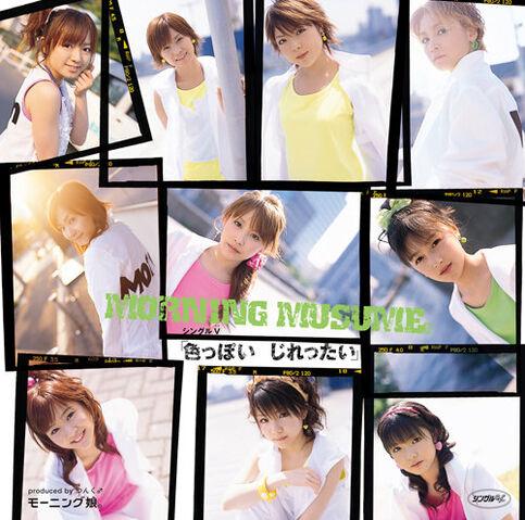 File:IroppoiJirettai-dvd.jpg