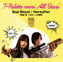 Bad Blood Hereafter Cover