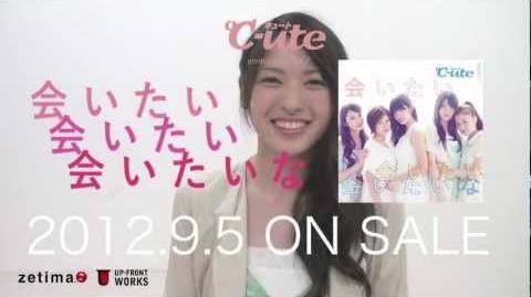 ℃-ute - Aitai Aitai Aitai na (Yajima Self-Produce SPOT)