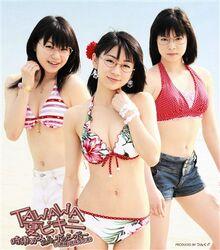 Tawawa Natsu Bikini Regular Edition