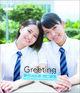 NomuraTaguchi-GreetingBD