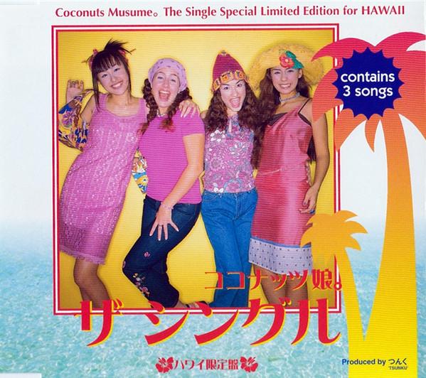 Thesingle-cd