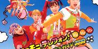 Minimoni Telephone! Rin Rin Rin / Minimoni Bus Guide