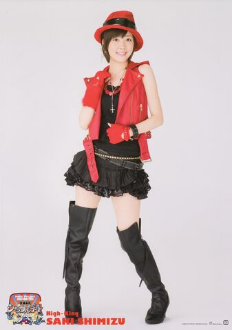 File:Shimizu Saki 30267.jpg