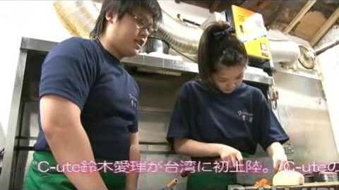 Suzuki Airi - PURE BLUE (DVD)