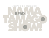 6gatsu2014