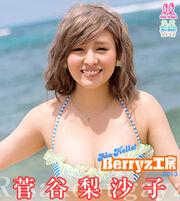 Risako - Alo-Hello! Berryz Koubou 2013