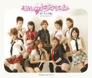 KanashimiTwilight-la
