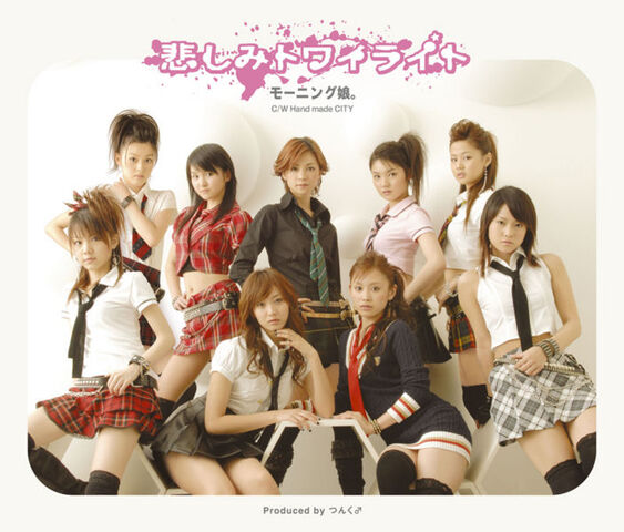 File:KanashimiTwilight-la.jpg