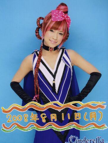 File:Kamei Eri 7505.jpg