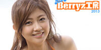 "Kumai Yurina ""Alo-Hello! Berryz Koubou 2013"""