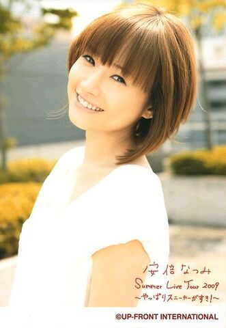 File:414px-Abe Natsumi 2009.jpg