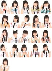 Kenshuusei may 2013.jpg