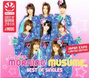 683px-MorningMusumeBestofSinglesJapanExpoLimited