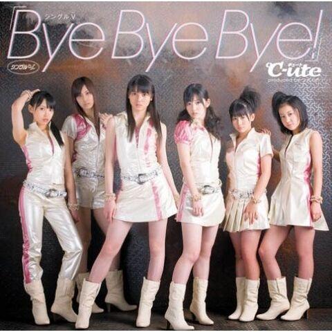 File:ByeByeBye-dvd.jpg