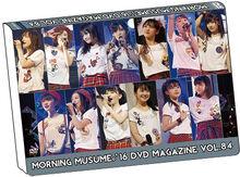 MM16-DVDMag84-coverpreview