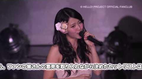 DVD「℃-ute 鈴木愛理バースデーイベント2014」