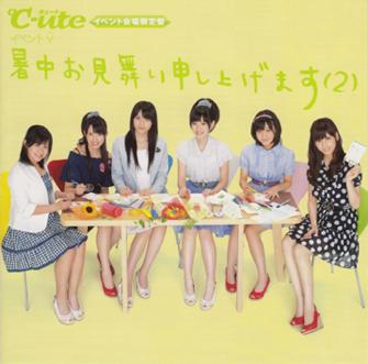 File:ShochuuOmimaiMoushiagemasu-ev2.jpg