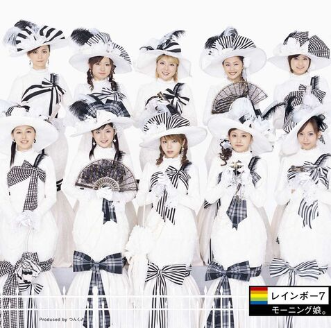 File:Rainbow7-r.jpg