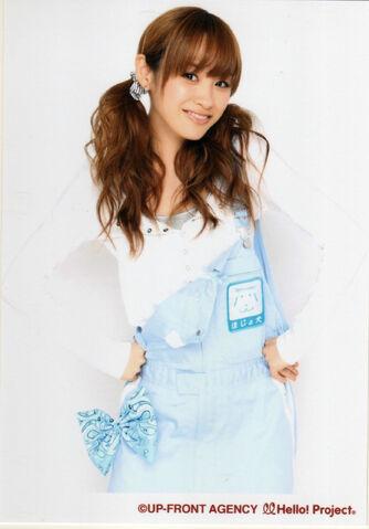 File:Takahashipika2010.jpg