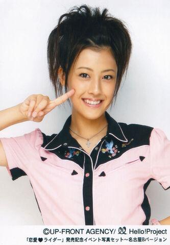 File:Natsuyaki Miyabi 2299.jpg