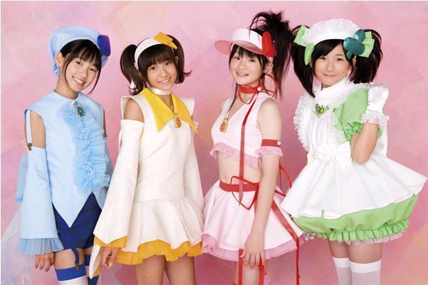 File:Shugo Chara Egg.jpg
