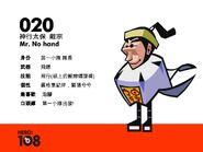 Hero-108-for-press-11-1024